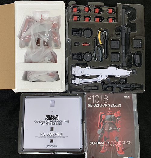 ガンダムフィックス フィギュレーション メタルコンポジット MS-06S シャア専用ザクII
