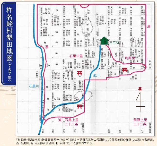 杵名蛭村比定図2
