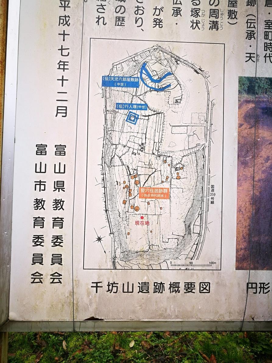 遺跡地図拡大