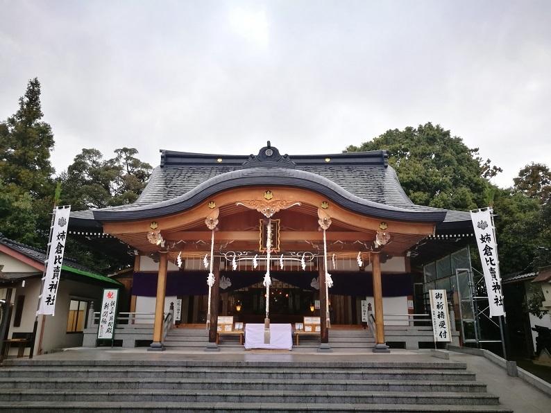 姉倉姫神社呉羽