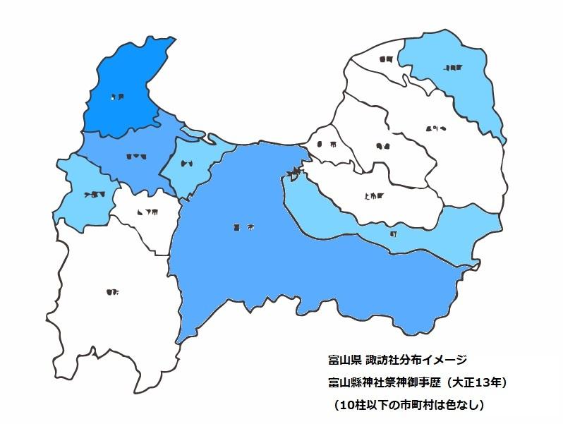富山県諏訪社分布イメージ