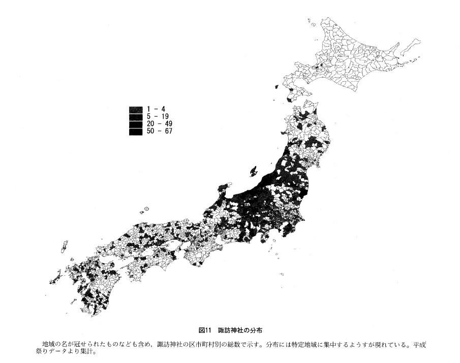 諏訪神社の分布