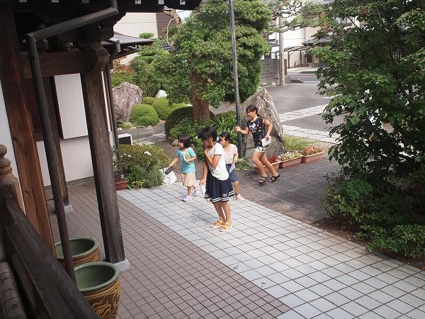 500ブログ寺子屋体験190731 25