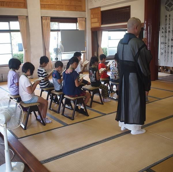 500子供坐禅研修会190819 1