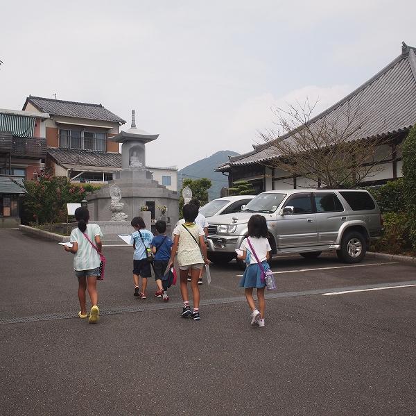 500子供坐禅研修会190819 8