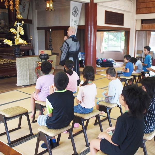 500子供坐禅研修会190820 12