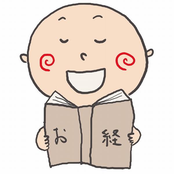 500読経こまめ正方形