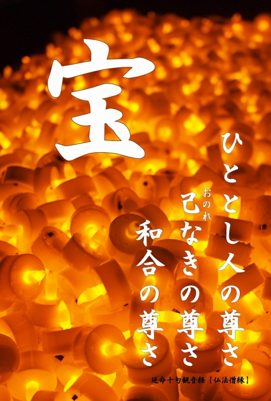 500写経会 絵葉書作成ファイル 61 22
