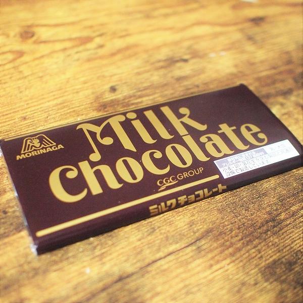 600市販のチョコレート200120