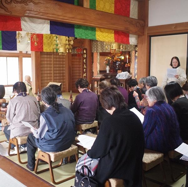600婦人部新年総会2001262