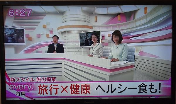 600静岡第一テレビ202001291