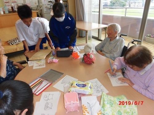 miyukijuniorhischool007.jpg