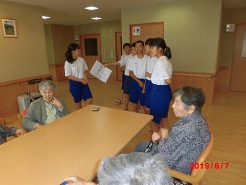miyukijuniorhischool011.jpg
