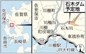 石木ダムマップ104kb
