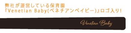 サマーキャンペーン_扇子画像02_20190702