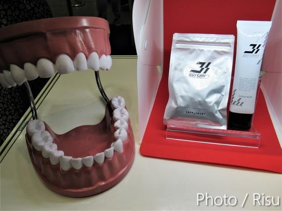 歯科医師共同開発で話題!口臭ケアサプリ【ブレスマイル】使用感レビュー