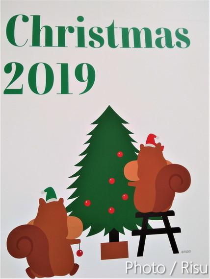 銀座松屋のクリスマスキャラ「クリス君・メリーちゃん」が可愛い。