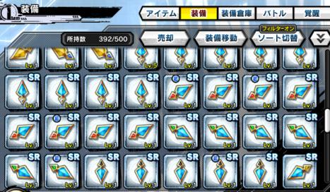 対魔忍装備2