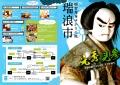 01web2019-EPSON028.jpg