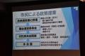 19TN1_0384.jpg