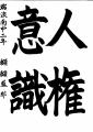web02市長賞2部