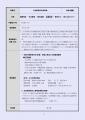 web11-4-1-11 大湫宿保存活用事業(商工課)