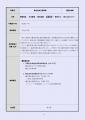 web13-4-1-13 観光協会支援事業(商工課)