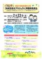 chukyogakuin-2020-EPSON056.jpg