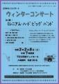 oroshi-2020-02-EPSON021.jpg