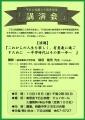 oroshi2019-10-18-EPSON106.jpg