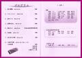 toki2019-oroshi-EPSON012.jpg