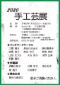 web-2020-kamamoto-EPSON291.jpg