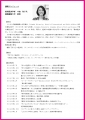 web-MakikoNakamuro.jpg