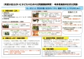 web-hiyoshi-EPSON053.jpg