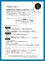 web-mino2019-EPSON112.jpg