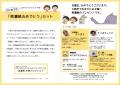 web-minoyaki2019-EPSON223.jpg