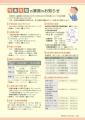 web-mizu-R01-12-15.jpg