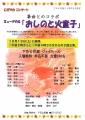 web-oroshi2019-10-19-EPSON049.jpg