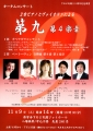 web-oroshi2019-EPSON168.jpg