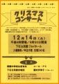 web-oroshi2019-EPSON243.jpg