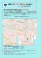 web-r19-2020-02.jpg