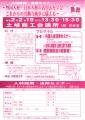 web-toki-2020-0219-EPSON022.jpg