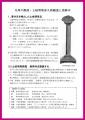 web-toki2019-EPSON007.jpg