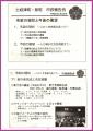 web01-EPSON076.jpg