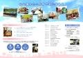 web01-donguri2019-EPSON166.jpg