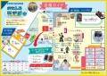 web01-guidemap.jpg