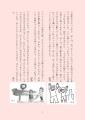 web01-hanasi9_01.jpg