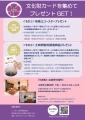 web01-hiroko2020.jpg