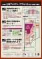 web01-jyutai-2020.jpg