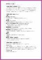 web01-miwaya-EPSON169.jpg